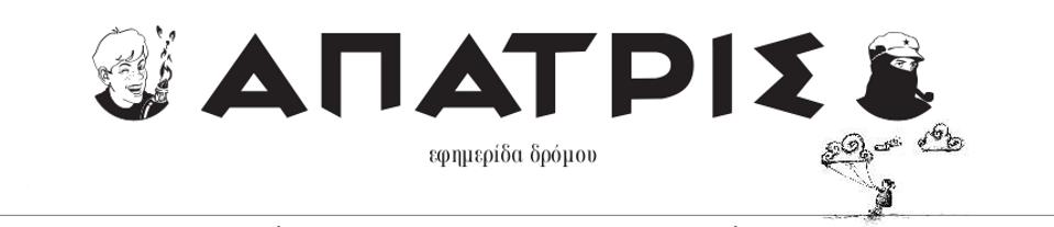 apatris
