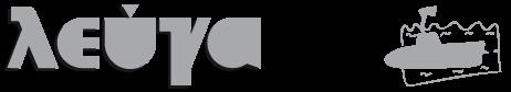 levga_logo_11
